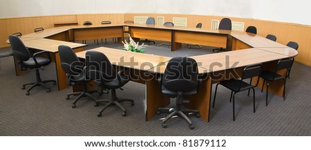 wide angle shot of  conference room at business center - stock photo