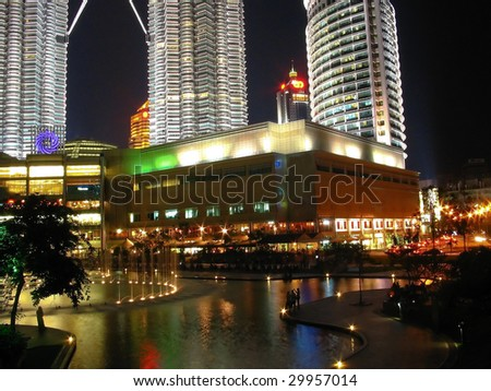 Wide Angle View of KLCC Twin Tower Park - stock photo