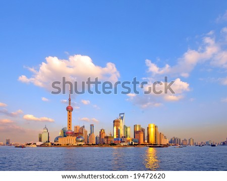 Wide angle view of Shanghai, China skyline. - stock photo