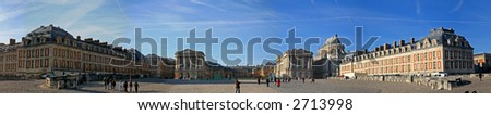 wide panoramic view of versailles, paris, france - stock photo
