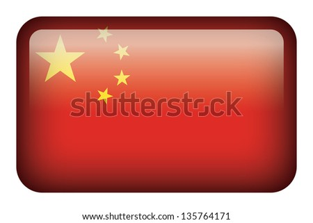 Wide square flag button series - China