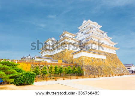 Wide yard below at the base of Himeji-jo castle on a clear, blue sky day in Himeji, Japan after newly renovated early 2015. Angled horizontal copy space