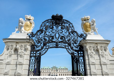WIEN, AUSTRIA - AUGUST 1, 2015: Entrance of Belvedere Castle since 1712 is a masterpiece of Baroque Austrian and one of Europe's most beautiful princely residences.