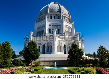 Wilmette, Illinois - July 15, 2013 - House of worship Bahai, built in Persian architectural style. Was opened in 1953. - stock photo