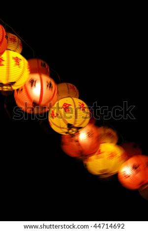 Wind and Lanterns - stock photo