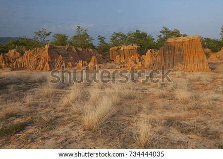 Water wind erosion stock images royalty free images vectors wind and water erosion cause a strange landscape thailand sciox Images