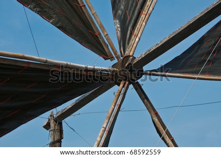 Wind energy options available in the past. - stock photo