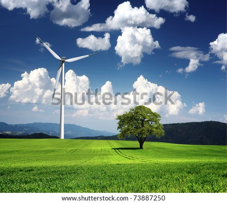 Wind Generator - stock photo