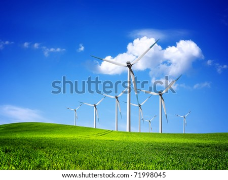 Wind Hill - stock photo