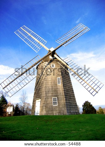 Wind Mill Front (Photo 2 of 4) - stock photo