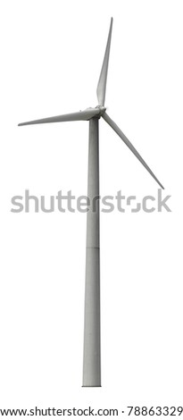 Wind mill isolated against a white background