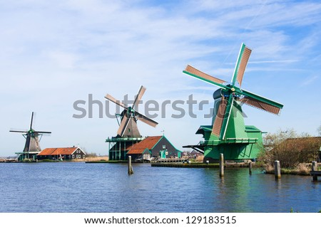 wind mill of Zaanse Schans, Netherland - stock photo