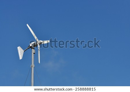Wind Power for background