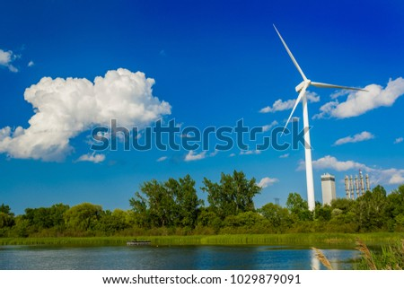 Wind power generating stations in the park