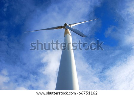 Wind Power Generator - stock photo