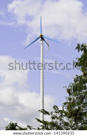 Wind power generator under blue sky
