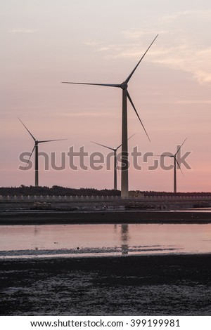 Wind power in Taichung, Taiwan.