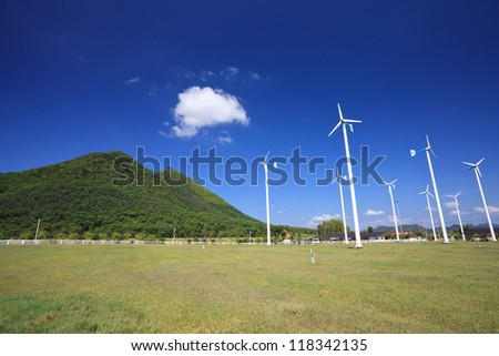 Wind power plant - stock photo