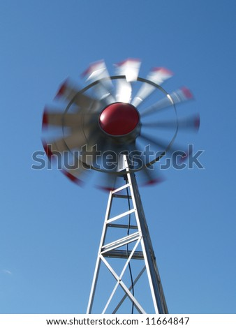 wind powered electricity generator - stock photo