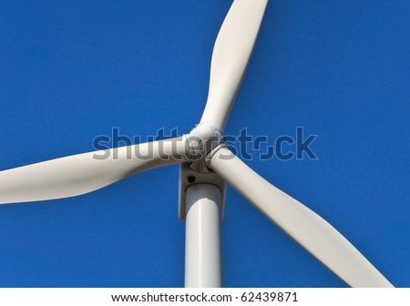 Wind turbine blade. - stock photo