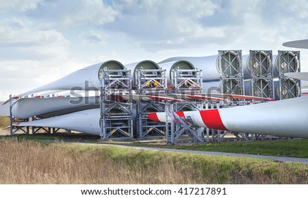 wind turbine blades to generate electric power from wind - stock photo