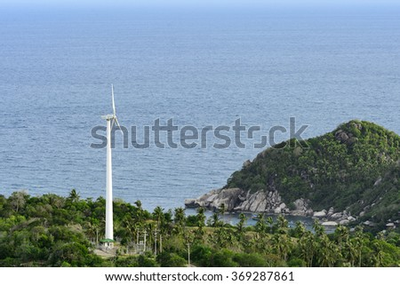 Wind turbine Electricity production on Island. - stock photo