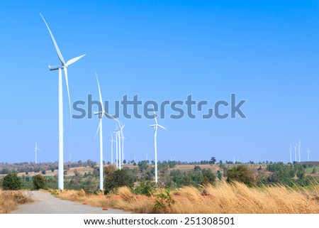 Wind turbine farm, generating electricity - stock photo
