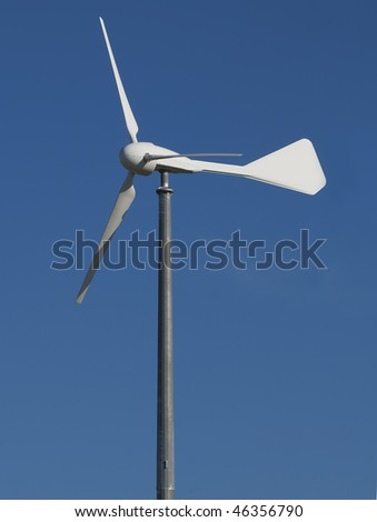 wind turbine in a gas station