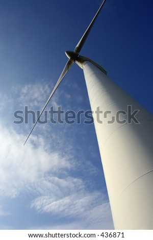 Wind turbine photographed from below