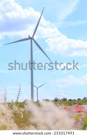 Wind turbine power generator ( renewable energy source) - stock photo