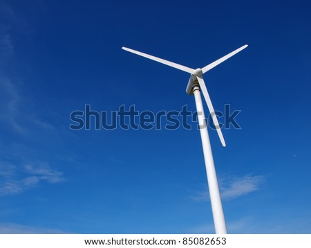 wind turbine producing electric
