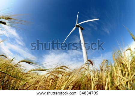 Wind turbine - renewable energy source - stock photo