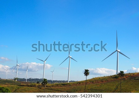 Wind turbine renewable energy source summer landscape with blue sky in natural landscapes