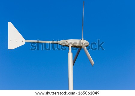 wind turbine sky - stock photo