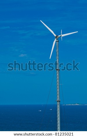 Wind turbine sources of electrical energy
