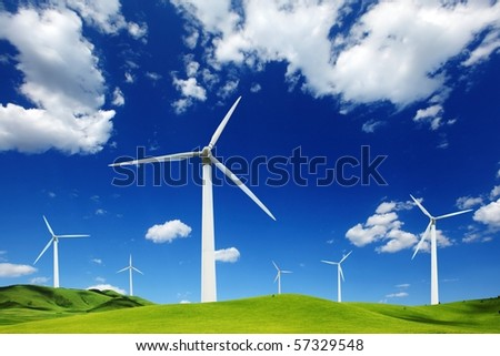 Wind turbines landscape. - stock photo