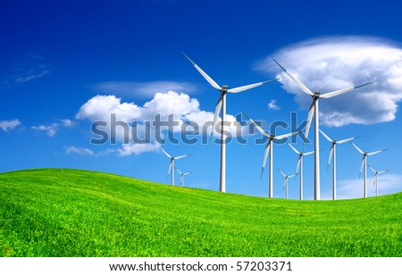 Windmill - stock photo