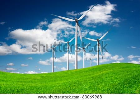 Windmill, eco power - stock photo