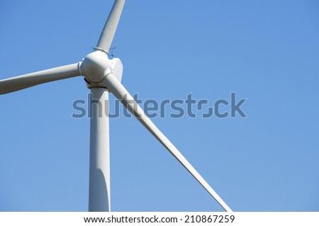 Windmill for electric power production, Zaragoza Province, Aragon, Spain - stock photo
