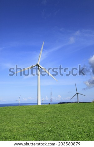 Windmill For The Power Generation