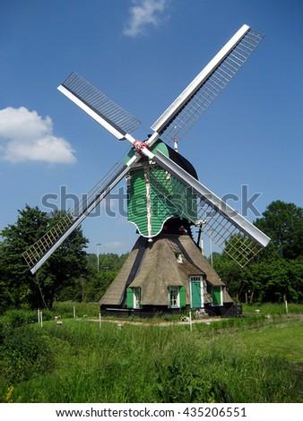 Windmill, Gorinchem, Netherlands - stock photo