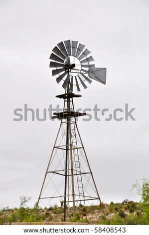 Windmill in a cloudy sky