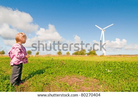 Windmill in nature - stock photo