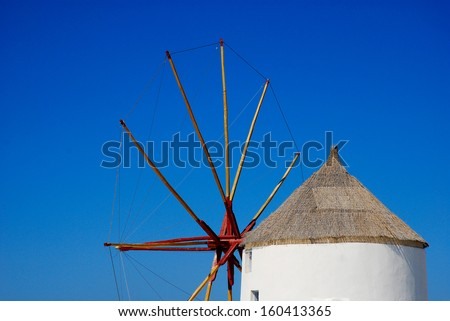 Windmill in Oia Village. Santorini. Greece - stock photo