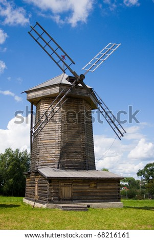 Windmill in the village