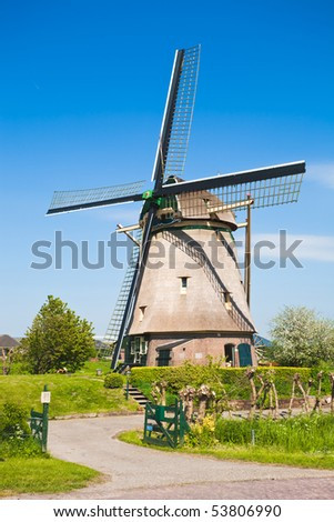 windmill near Amstel river, Netherlands