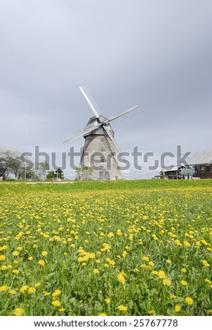 windmill which is waiting for the renewal - stock photo