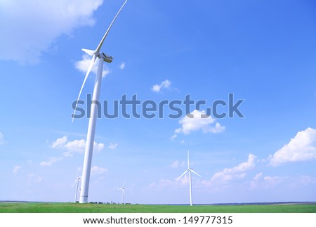 Windmills field