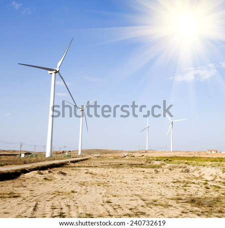 windmills for electric power - stock photo