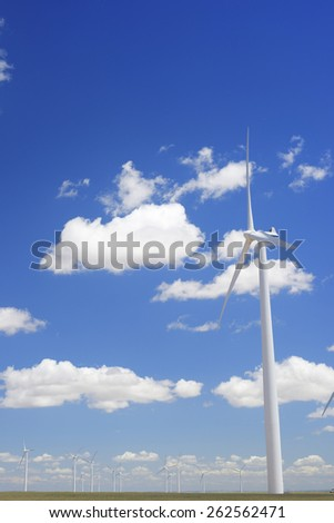 windmills for electric power production - stock photo